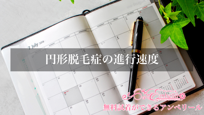 手帳とカレンダー